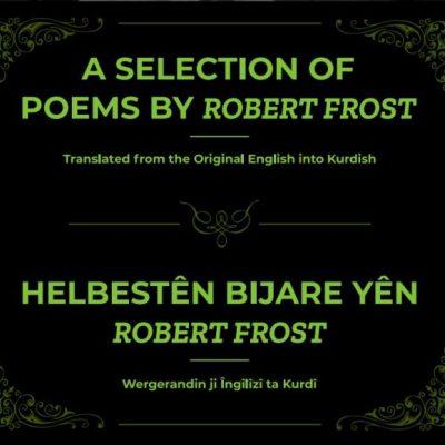 Poem by Robertt Frost